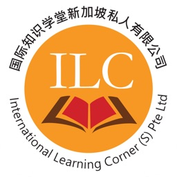 ILC SNAC APP