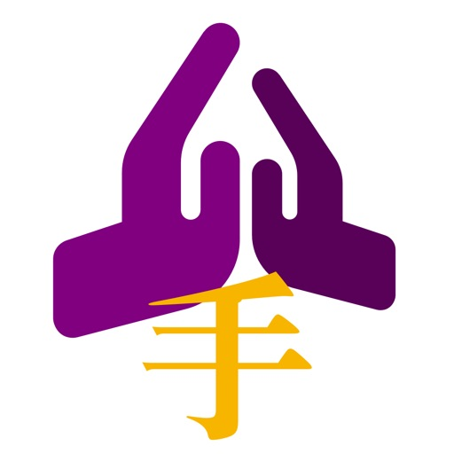 Hands of Wing Tsun