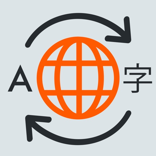 All Languages Translator - ALT