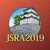 第49回日本人工関節学会(JSRA2019)