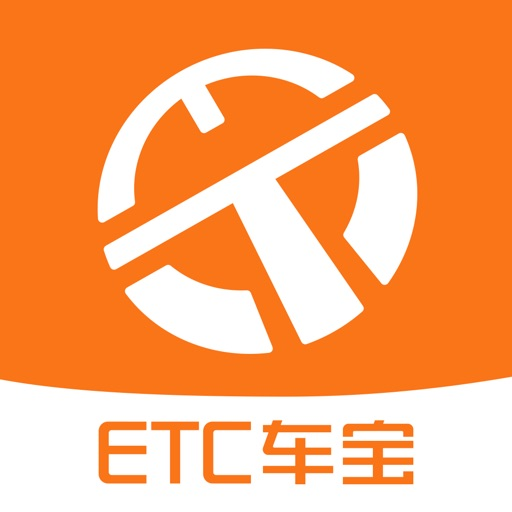 粤通卡·ETC车宝-ETC车主无忧