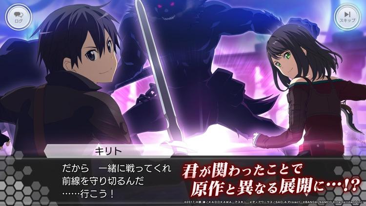 ソードアート・オンライン インテグラル・ファクター screenshot-3