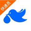 菜鸟包裹侠 - iPhoneアプリ