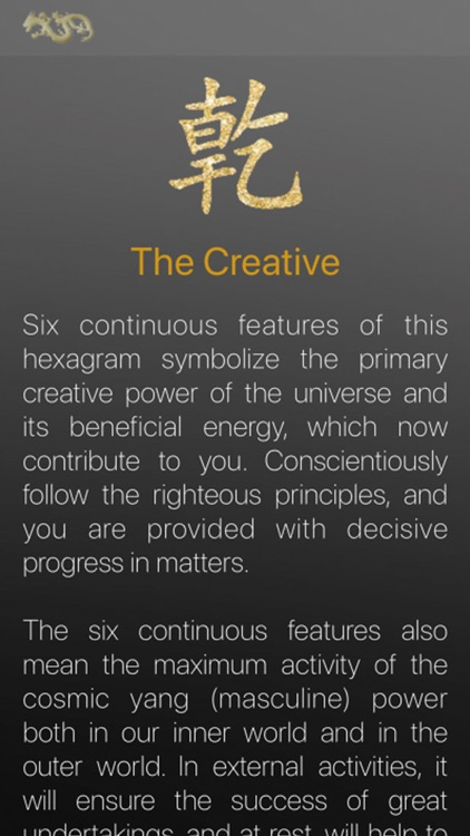 The Book of Changes - I Ching screenshot-6