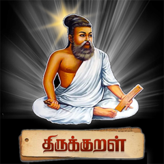 Thirukural-Widget