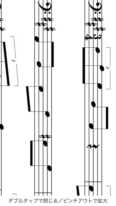 聴音 練習問題(中級)のおすすめ画像4