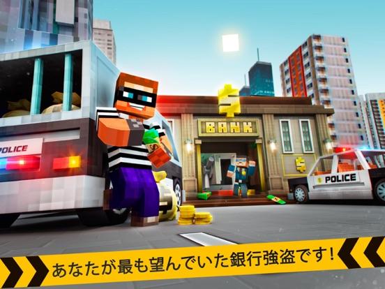 マイクラ カーレース 逃げる 警察 追跡 ゲームのおすすめ画像1