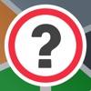道路標識テスト:運転免許試験の問題 - iPhoneアプリ