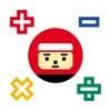 あんざんマン - 小学生算数 - - iPhoneアプリ