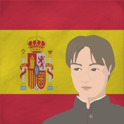Alumno: Spanish Flashcards