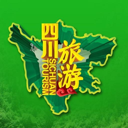 四川省3~5A级旅游景区大全