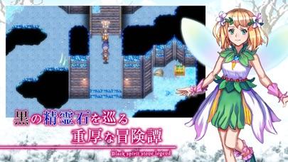 RPG ゴーストシンク紹介画像2