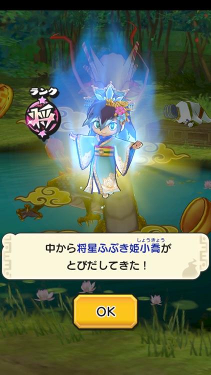 妖怪三国志 国盗りウォーズ screenshot-8