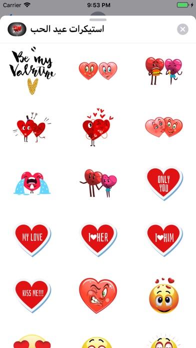 Screenshot for استيكرات عيد الحب in Viet Nam App Store