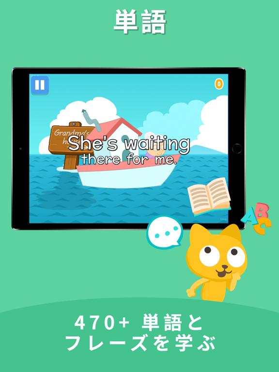 楽しい英語 Fun English: 子供英语学習(ESL)のおすすめ画像5