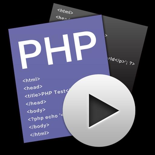 PHP Runner для Mac