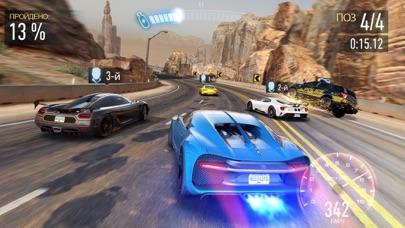 Скриншот №2 к Need for Speed NL Гонки