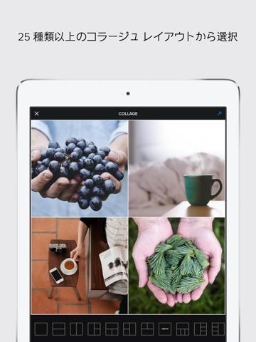 Instasize:写真加工・動画編集アプリのおすすめ画像5