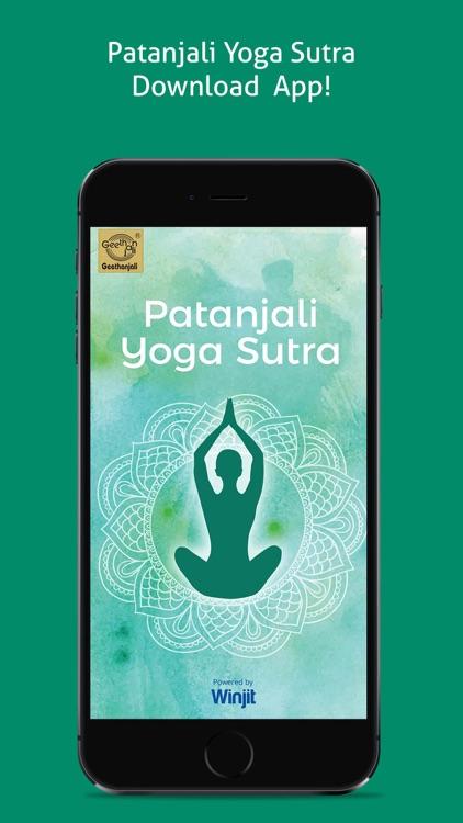 Patanjali Yoga Sutra