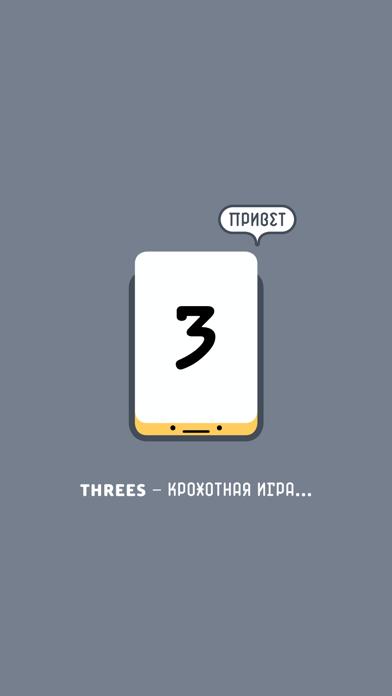 Скриншот №2 к Threes!