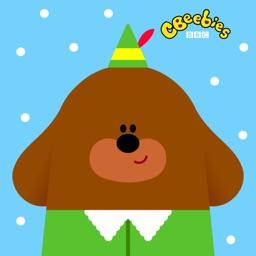 Hey Duggee The Christmas Badge