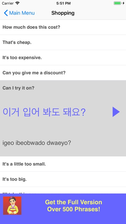 Speak Korean Phrasebook Lite