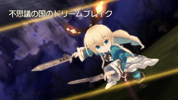 グリムエコーズ screenshot-3