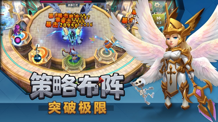 魔域塔防:墓地守卫 screenshot-3