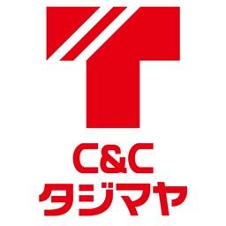 C&Cタジマヤ公式アプリ