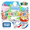 ファミリーアップスFamilyApps子供のお仕事知育アプリ