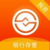 铜方圆-具有银行存管的投资平台