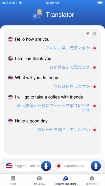 Translator - Translate Quickly screenshot-5