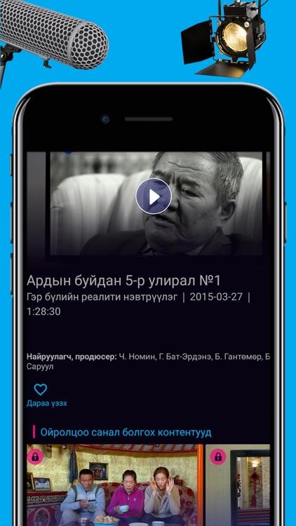 ORI TV screenshot-4