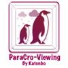 ParaCro-Viewing