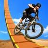 无限驾驶-疯狂自行车大冒险