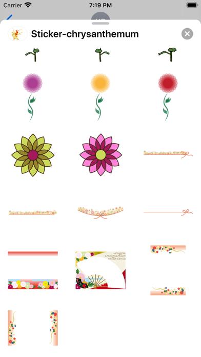 Sticker 菊のスクリーンショット2