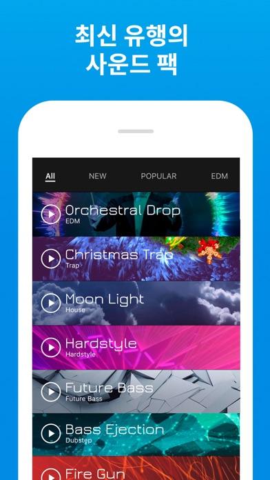 Beat Maker Go - 드럼 패드 로 음악 만들기 for Windows