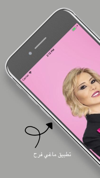 Maguy Farah - Official App