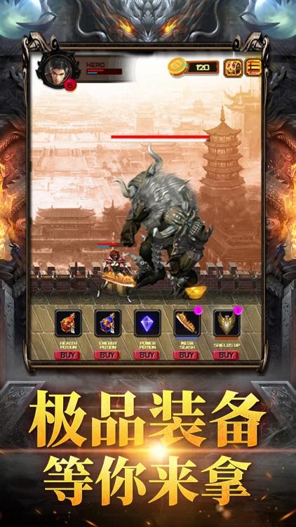 龙腾玛法-传奇私服 screenshot-5