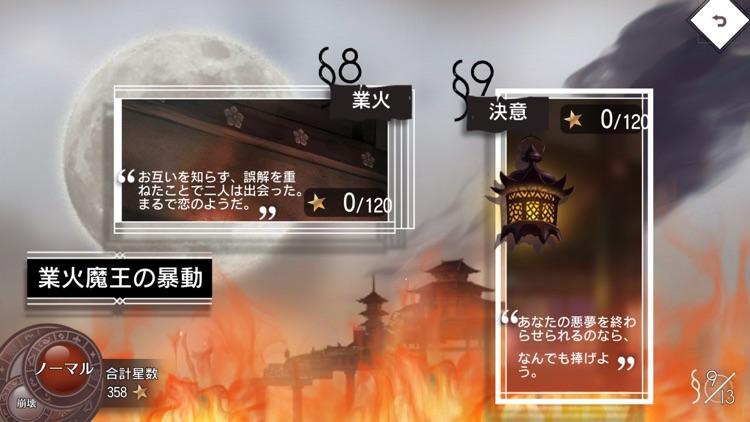 イリュージョンコネクト screenshot-5