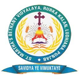 St Marthas Bethany Vidyalaya