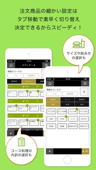Handy by poscubeのスクリーンショット3