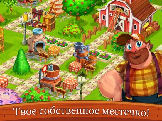 Скачать игру Top Farm