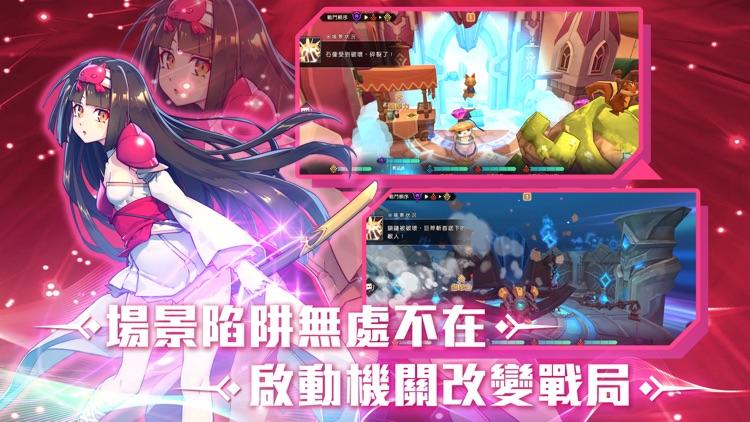 王領騎士 screenshot-4