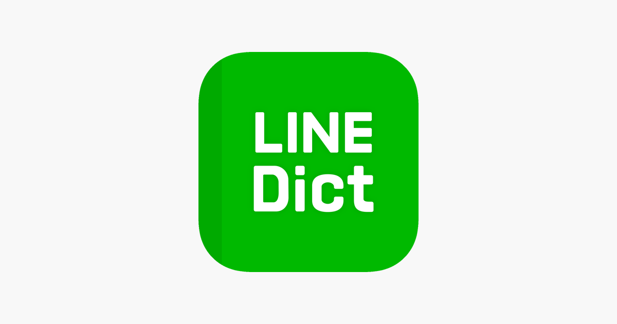 <b>English Dictionary</b>-TH, ID, ZH on the App Store