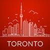 トロント 旅行 ガイド &マップ - iPhoneアプリ