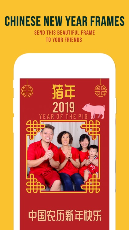 2019 Chinese New year Frames