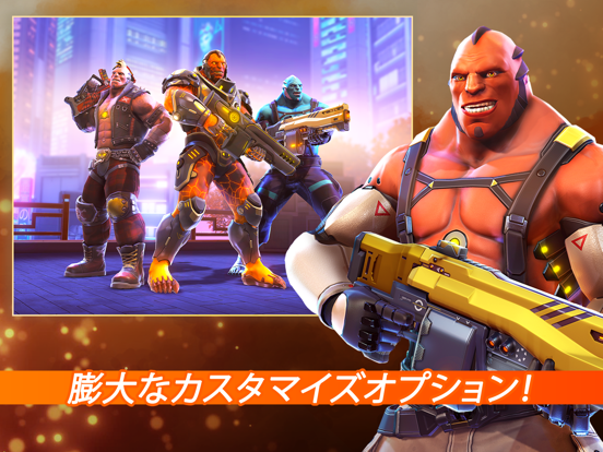 Shadowgun War Games Mobile FPSのおすすめ画像6