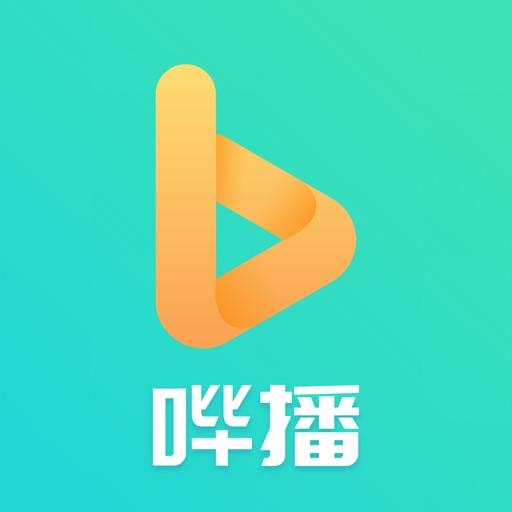 哔播视频生活平台