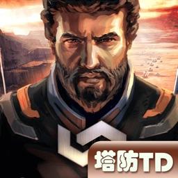战争塔防-塔防类游戏经典现代战争td